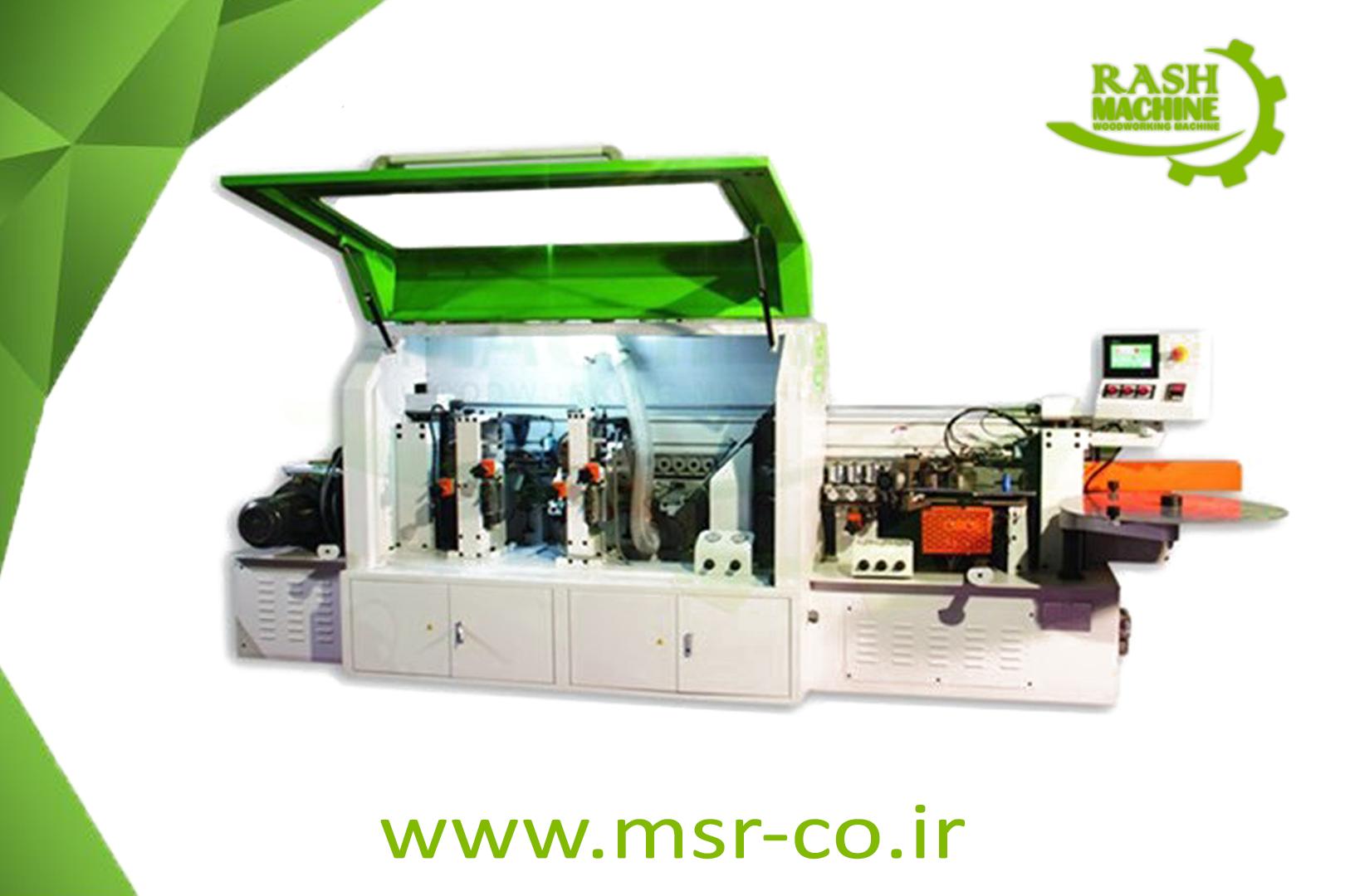 Adhesive edge MSR-5000
